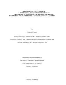 Dissertation on professional development